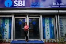 SBI का ऐलान! ग्राहकों से इन सर्विसेस पर वसूलेगा ज्यादा चार्ज, जानें नई दरें
