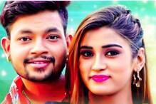 छा गया अंकुश राजा-शिल्पी राज का भोजपुरी गाना 'कुंवारे में गंगा नहईले बानी 2'