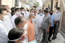 ..जब सहारनपुर में अचानक कंटेनमेंट जोन पहुंचे सीएम योगी, पूछा- मेडिकल किट मिली?