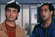 आमिर खान कभी सलमान को समझते थे 'असभ्य-घमंडी', फिर बुरे वक्त में बने दोस्त