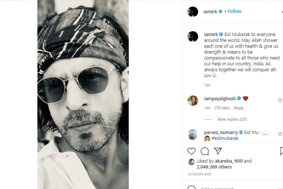 Shah Rukh Khan, Shah Rukh Khan wishes on Eid, Shah Rukh Khan news Photo, Shah Rukh Khan Black and White pic, Shah Rukh Khan Fans Happy to see new pic, Social Media, Viral post,  शाहरुख खान , शाहरुख खान फैंस, ईद