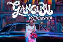 OTT पर रिलीज नहीं होगी आलिया भट्ट की 'गंगूबाई काठियावाड़ी'