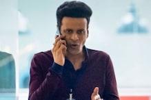 'द फैमिली मैन 2' कॉन्ट्रोवर्सी पर मनोज बाजपेयी बोले- पहले देख तो लीजिए...