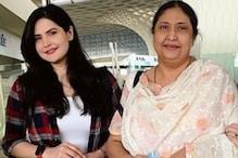 जरीन खान की मां फिर हुईं अस्पताल में भर्ती, एक्ट्रेस बोलीं-'उनके लिए दुआ करें'