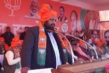 UP: बीजेपी MP ने खड़ा किया सवाल, बोले- मुस्लिम को कैसे मिला SC का सर्टिफिकेट!
