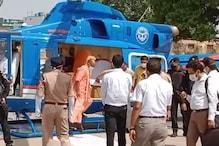 आजमगढ़ में CM योगी के उतरने से पहले हेलीपैड पर दौड़ी गाय, टला हादसा