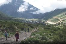 अधिक तीव्र भूकंप आने पर कुमाऊं हिमालय के एक हिस्से को पहुंच सकता है नुकसान