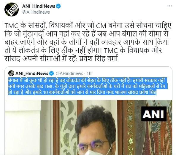 BJP सांसद की TMC को चेतावनी, कहा- याद रखें कभी बंगाल से बाहर भी आना होगा...