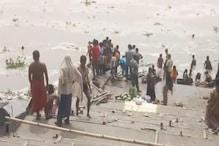 पटना से सटे बाढ़ में गंगा में बहकर आए तरबूज, लोगों में लूटकर ले जाने की होड़