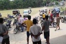 छपरा में बैंककर्मी को गोली मारकर दिनदहाड़े साढे 9 लाख रुपए लूटे