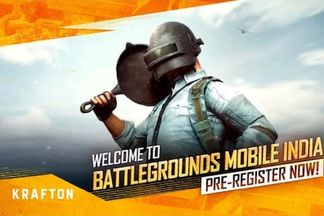 There is a lot of discussion about Battlegrounds Mobile India.