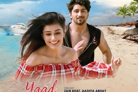 Jab Bhatt's new song 'Yaad Jaaye Na' is sung by singer Shaheed Mallya.  (Photo: T-Series )