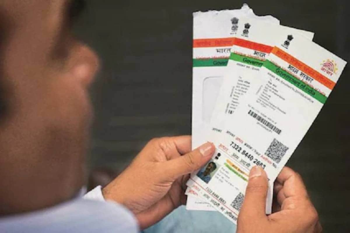 Correction in Aadhaar Card: You can update information in Aadhaar Card sitting at home, these documents are necessary