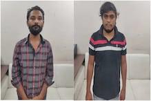 अहमदाबाद: फ्रेंडशिप क्लब के नाम पर ढाई हज़ार लोगों को लगा 1.54 करोड़ का चूना