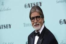 अमिताभ बच्चन ने मुंबई 31 करोड़ में खरीदा आलीशान घर, जानिए क्या है खासियत?