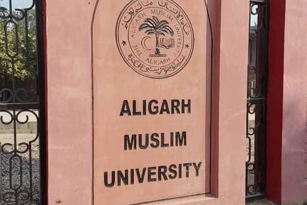 Aligarh में कोरोना का कहर: 18 दिनों में AMU के 17प्रोफेसरों की मौत, 16 लोगों का चल रहा इलाज