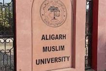 Aligarh में कोरोना का कहर: 18 दिनों में AMU के 17प्रोफेसरों की मौत