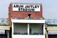 अरुण जेटली स्टेडियम में बनेगा वैक्सीनेशन और आइसोलेशन सेंटर? DDCA का प्रस्ताव