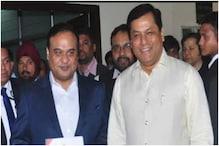 असम में सर्बानंद सोनोवाल फिर बनेंगे CM या हेमंत बिस्व शर्मा को मिलेगा मौका?