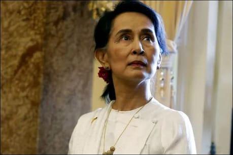 म्यामांर : गिरफ्तारी के बाद पहली बार व्यक्तिगत रूप से कोर्ट में पेश हुईं आंग सान सू की