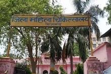 अयोध्या में बने कोविड अस्पताल में नये मरीजों को नहीं किया जा रहा भर्ती