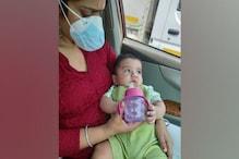 ममता की मिसाल: कोरोना संक्रमित कपल के शिशु के लिए 'टेंपरेरी मां' बनी महिला कॉप