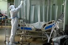 महाराष्ट्र और दिल्ली के बाद मेरठ में मिले ब्लैक फंगस से पीड़ित तीन कोविड मरीज