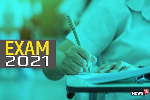 हरियाणा एसएससी भर्ती परीक्षा 2021 की शुरुआत 07 अगस्त से होगी.