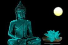 Buddha Purnima 2021: 26 मई को है बुद्ध पूर्णिमा, जानें शुभ मुहूर्त और इतिहास