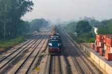 Railway बेच रहा जमीन! रेजीडेंशियल-कमर्शियल यूज के लिए होगी लीज, जानें कीमत