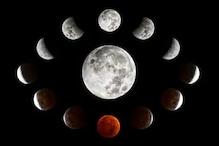 साल 2021 का पहला चंद्र ग्रहण कब लगेगा ? जानें तारीख और सटीक समय