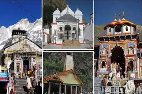 SOP issued for opening of the doors of Char Dham Yatra.