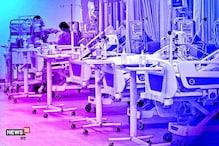 'कोरोना वैक्सीन की दोनों डोज़ ले चुके 77% लोगों को नहीं पड़ी अस्पताल की जरूरत'