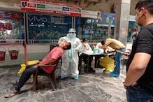 Unlock के बाद रायपुर के बाजारों में कोविड टेस्ट, पढ़ें सरकार का पूरा प्लान