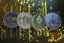 आज Bitcoin-Ethereum आपको बनाएंगे मालामाल, जानें कैसे लगाना है पैसा?