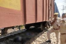 महिला 5 बच्चों के साथ आत्महत्या करने ट्रेन के आगे आई, मां समेत 4 की मौत