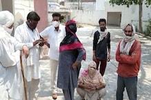 शामली में दो सगी बहनों की लाठी-डंडों से पीटकर हत्या, दो आरोपी गिरफ्तार