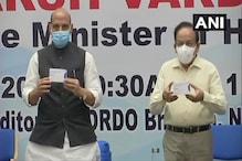 DRDO की एंटी-कोविड दवा 990 रुपये में मिलेगी, सरकारी अस्पतालों को मिलेगी छूट