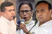बंगाल में ममता, असम में भाजपा, केरल में वाम सरकार! 10 प्वाइंट्स में जानें हाल