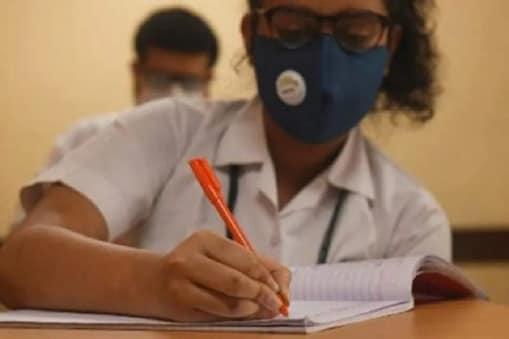 MPPSC preliminary exam के लिए तीन केंद्र ऐसे बनाए गए हैं जहां कोरोना संक्रमित परीक्षार्थी एग्जाम दे सकेंगे. (प्रतीकात्मक फोटो)