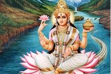 गंगा सप्तमी आज, पढ़ें मंत्र, आरती, पृथ्वी पर कैसे हुए गंगा, कथा से जानें