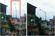 टाउते तूफान में तिनकों की तरह धराशायी हुआ मोबाइल टावर, कैमरे में कैद वीडियो