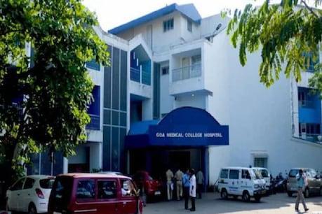 गोवा मेडिकल कॉलेज में 26 कोरोना मरीजों की मौत. (File pic)