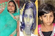 मोबाइल का सिम खराब होने से नाराज महिला ने बेटियों के साथ नदी में कूदकर दी जान