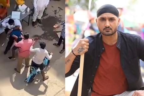 कोविड-19 टेस्ट कराने के लिए लड़के को पीटा? हरभजन सिंह ने वीडियो शेयर कर जाहिर किया गुस्सा