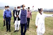 Himachal News: तूफान में फंसा CM जयराम ठाकुर का हेलीकॉप्टर और फिर...