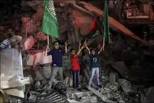 संघर्षविराम का जश्न मना रहे इजरायल-फिलीस्तीन, लेकिन क्या सच में कुछ बदलेगा?