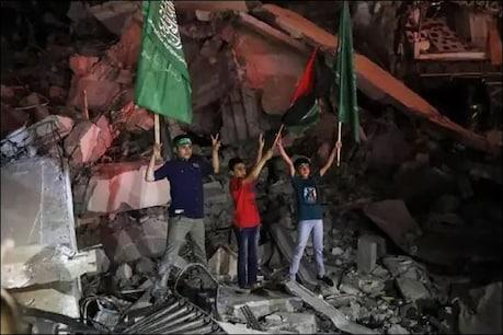 संघर्षविराम का जश्न मना रहे हैं इजरायल-फिलीस्तीन, लेकिन क्या सच में कुछ बदल पाएगा?
