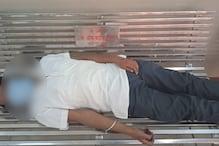 बेबसी: जोधपुर में इलाज के अभाव में युवक ने अस्पताल मेंं तड़फ-तड़फकर तोड़ा दम