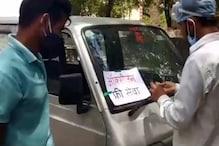 Positive india: कोटा के 5 दोस्तों ने लग्जरी कारों को बनाया आपातकालीन अस्पताल